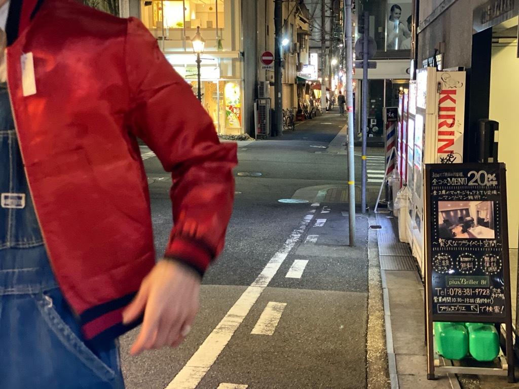 マグネッツ神戸店 8/8(土)Made in U.S.A. Nylon/Satin Varsity Jacket入荷! #3 Chain Stitch!!!_c0078587_21513405.jpg