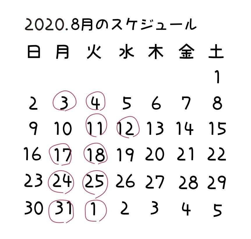 8月_f0230689_10175956.jpg