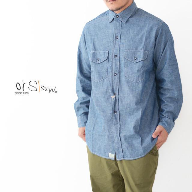 orslow [オアスロウ] M UTILITY WORK SHIRT CHAMBRAY [01-8063-84] ユーティリティー ワークシャツ ・シャンブレーシャツ・ MEN\'S _f0051306_15563958.jpg
