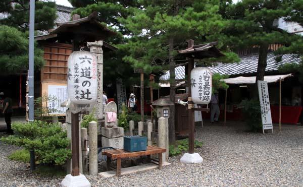 六道参り 六道珍皇寺_e0048413_18305331.jpg