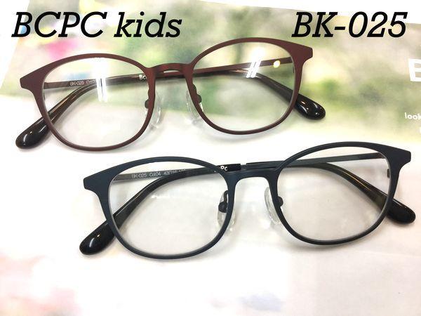 人気のBCPC Kids 【BK-025】紹介します! 甲府店_f0076925_16390264.jpg