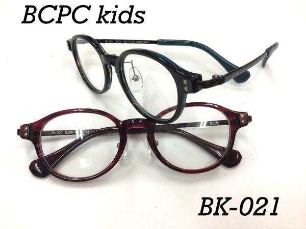 人気のBCPC Kids 【BK-021】紹介します! 甲府店_f0076925_16544141.jpg