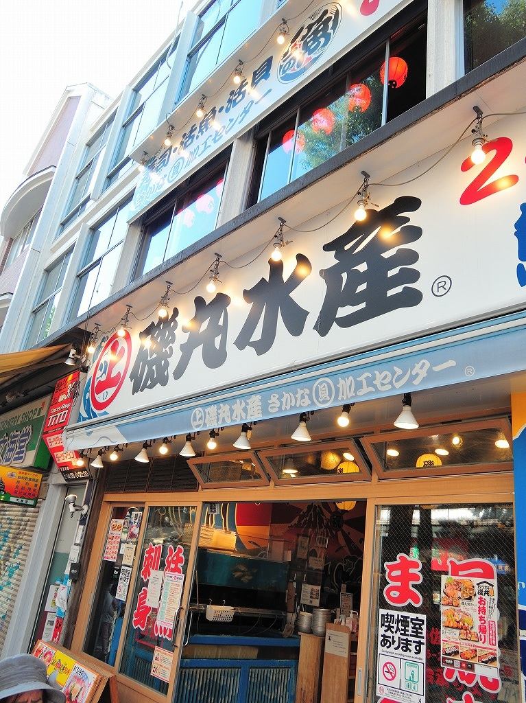 ある風景:Isezakicho,Yokohama@Jun 2020 #11_c0395834_22185969.jpg