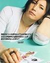 GACKT:明日はニコ生スペシャルゲストは 俳優の菟田高城と鈴之助さん_c0036138_19253661.jpg
