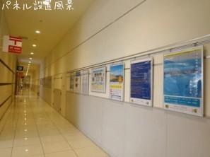 「道路ふれあいパネル展2020」絶賛開催中♬_e0197164_19521263.jpg