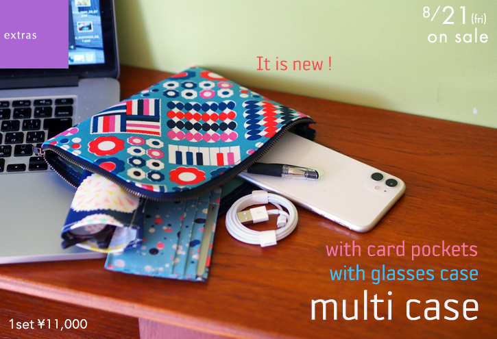 「multi case」でバッグの中も自分らしく_e0243765_00561894.jpg