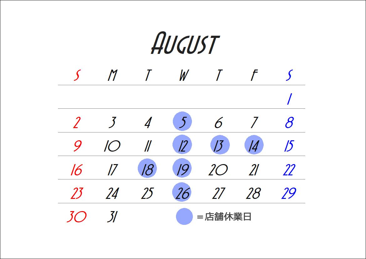 夏季休業のお知らせ_d0331971_09190104.png