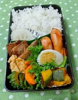 お弁当・茜庵のかき氷_d0043390_21354324.jpg
