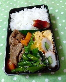 お弁当・茜庵のかき氷_d0043390_21395802.jpg