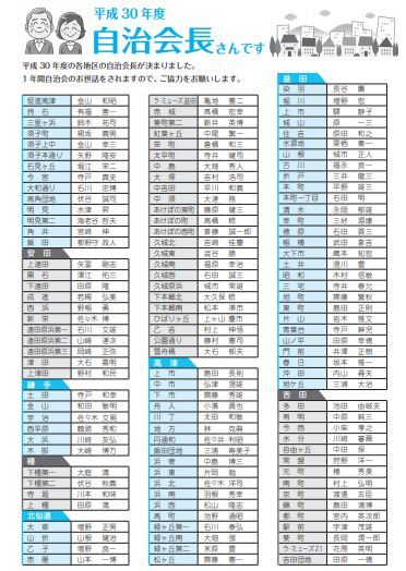 益田市長選の総括_e0128391_12071513.jpg