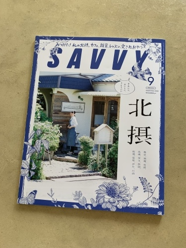 SAVVY_f0269200_16251094.jpeg