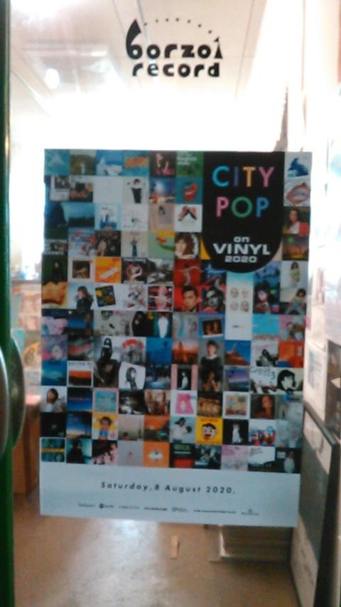 CITY POP on VINYL 2020_b0125413_02435843.jpg
