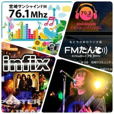 週の〆が早いッ!九州 宮崎SUN FMとFMたんとで「くるナイ」放送!_b0183113_00464333.jpg