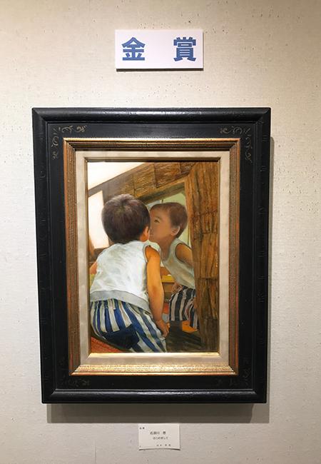 一枚の繪 第36回全国日曜画家コンクールー受賞者発表展レポート_b0107314_16241566.jpeg