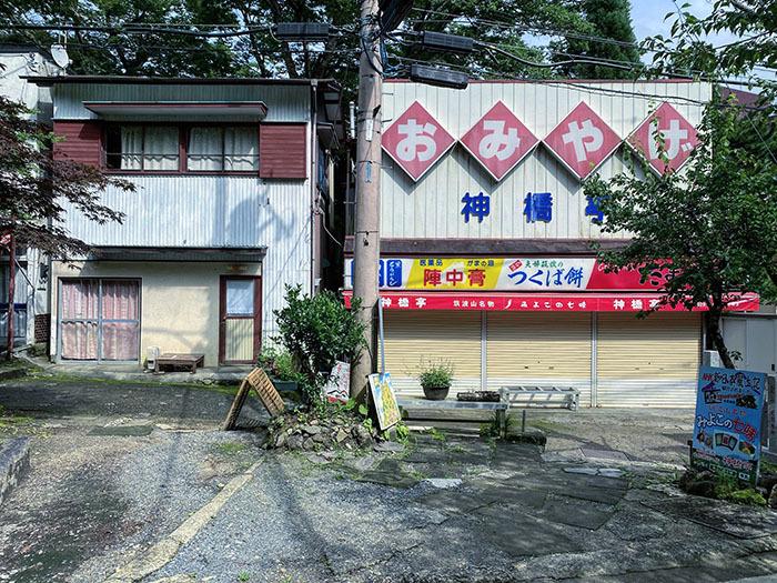 筑波山神社 / iPhone 11_c0334533_00155548.jpg