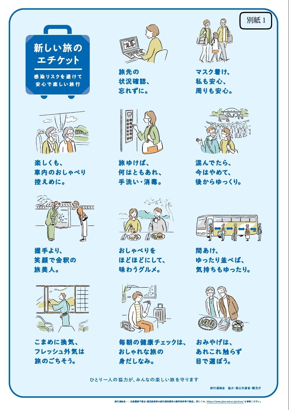 晴耕雨読_c0176838_21052829.jpg