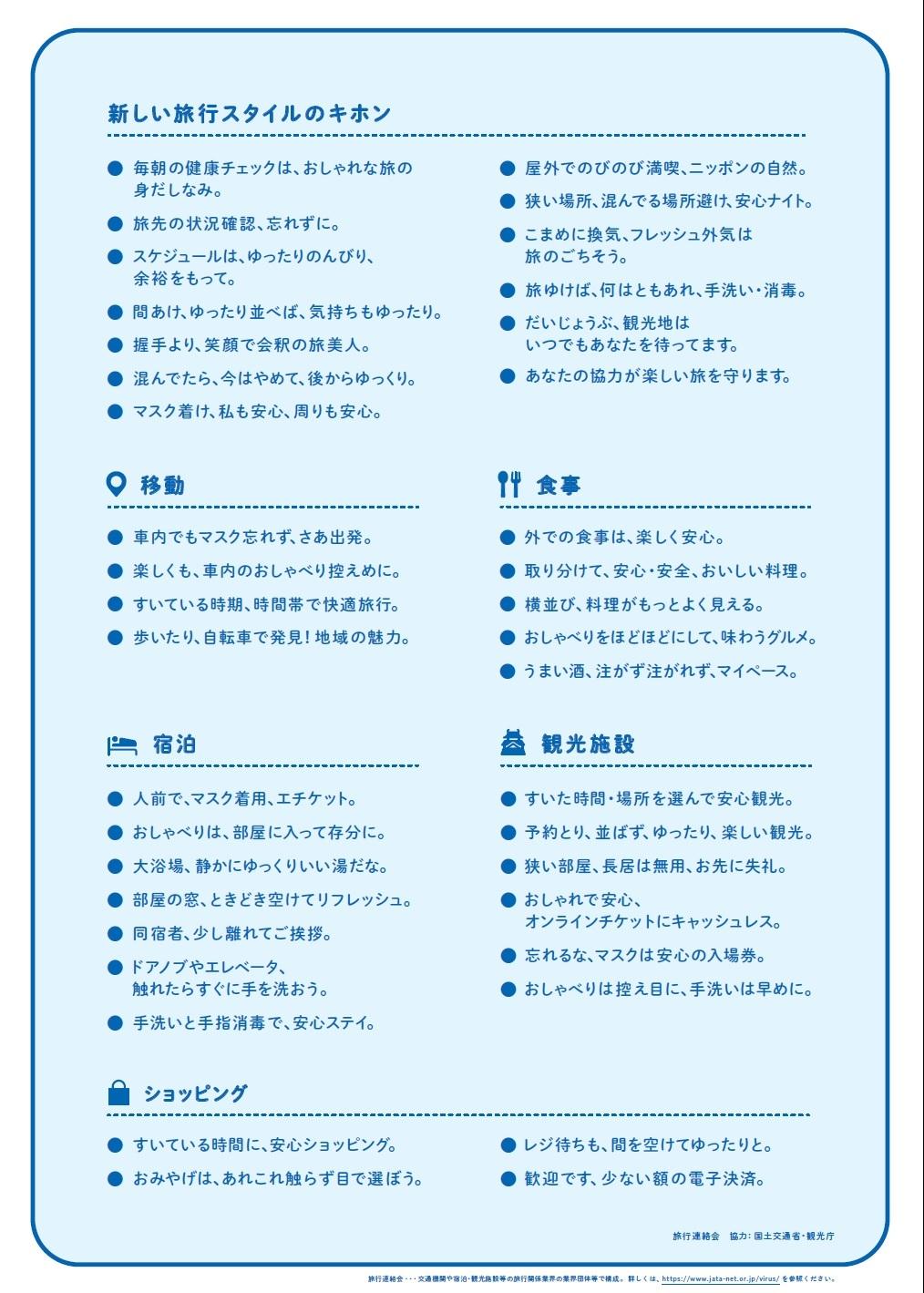 晴耕雨読_c0176838_21060454.jpg
