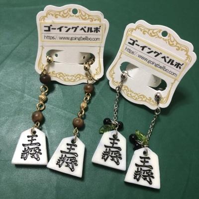 8/8商品入荷情報_e0039176_17585010.jpg