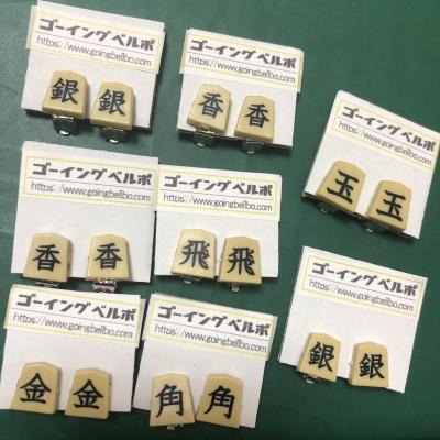 8/8商品入荷情報_e0039176_17585040.jpg