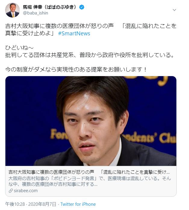 わざと騒ぎ出す朝日新聞_d0044584_14020605.png