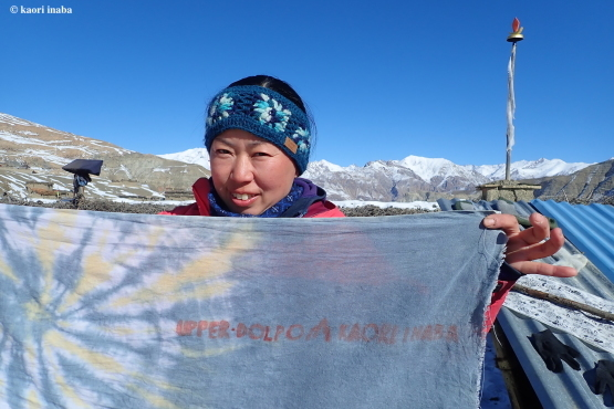WINTER DOLPO 122Days  報告会  at  千早赤阪村_e0111396_18490904.jpg