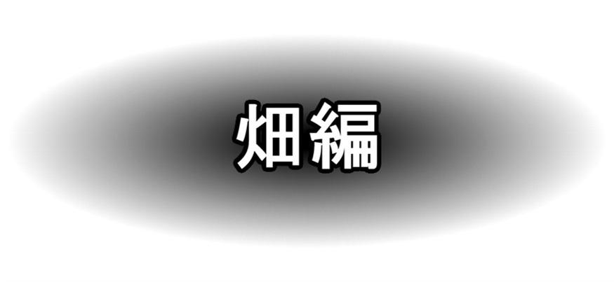 【ただの雑記】今シーズン出会った動物総集編(?)_f0205396_13551052.jpg