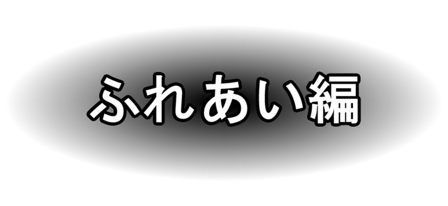 【ただの雑記】今シーズン出会った動物総集編(?)_f0205396_14250657.jpg