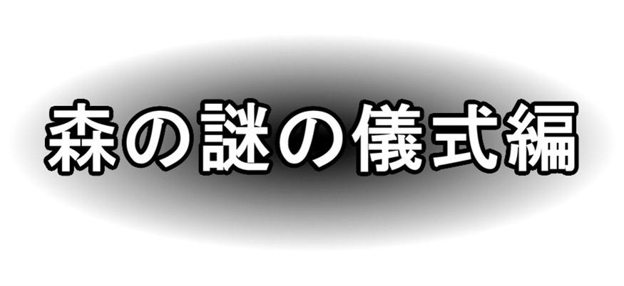 【ただの雑記】今シーズン出会った動物総集編(?)_f0205396_14491050.jpg