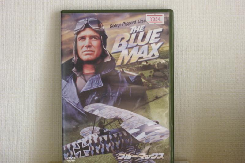 THE BLUE MAX _b0352397_12271372.jpg