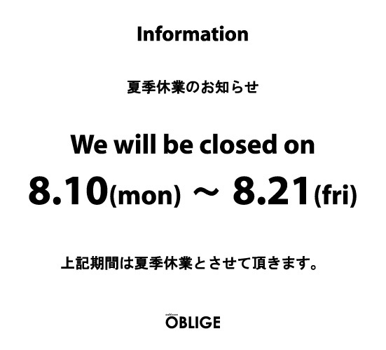 夏季休業のお知らせ_c0188708_14472785.jpg