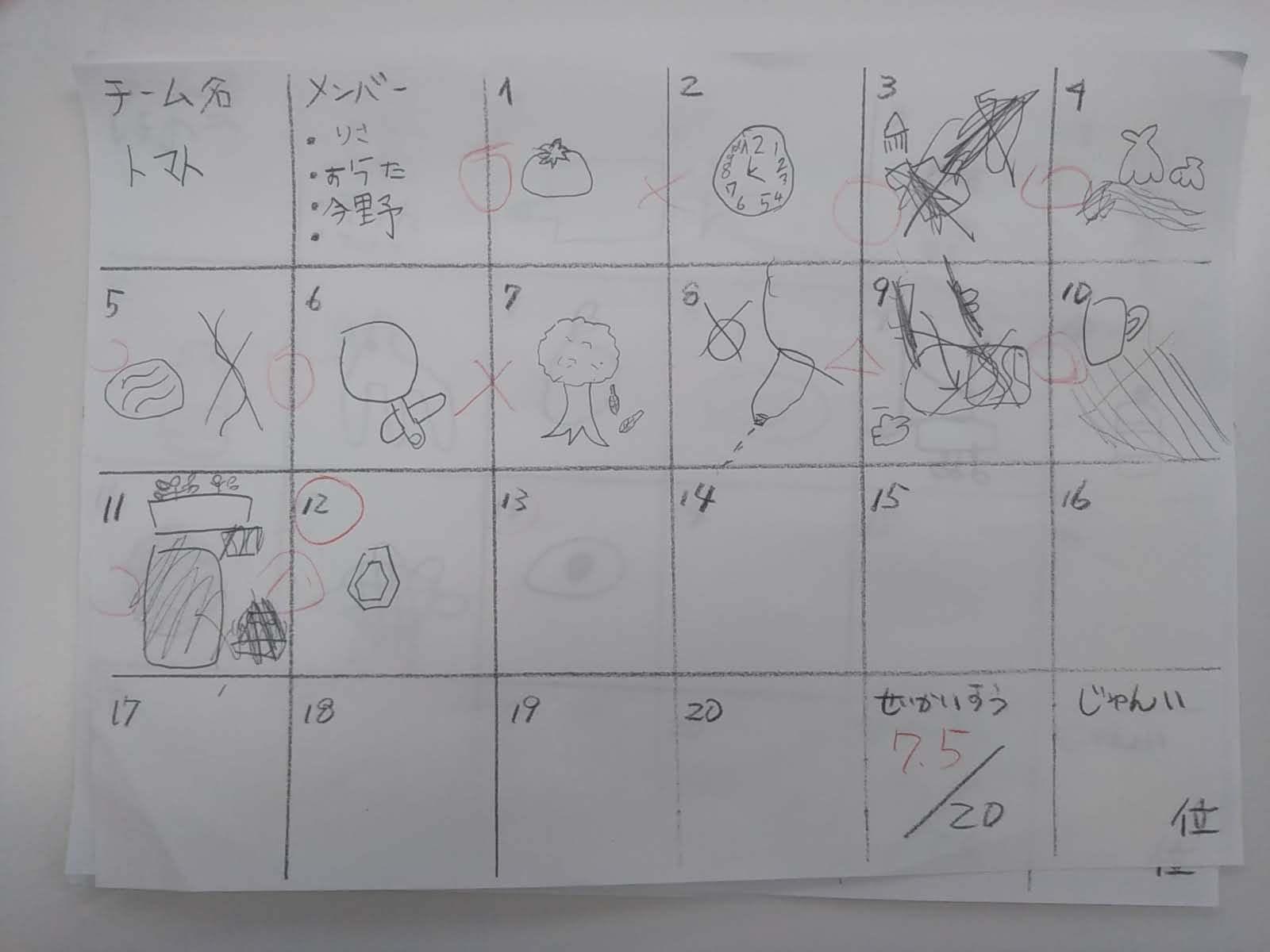 8月3日 REC / チーム対応!絵描きしりとり_c0315908_11095891.jpg