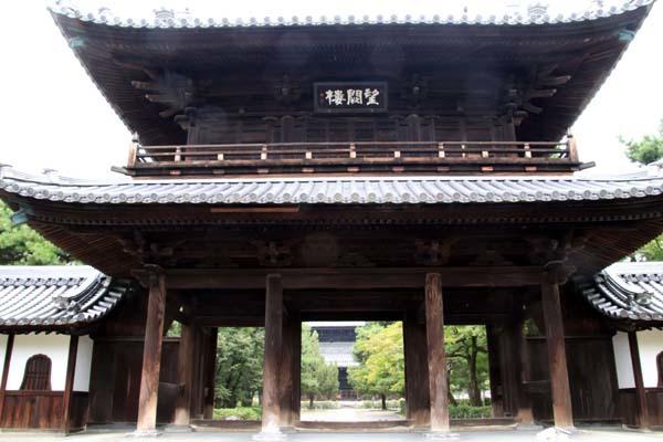 夏の建仁寺拝観_e0048413_18385942.jpg