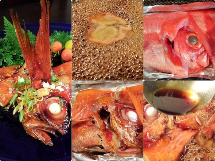 ■居酒屋メニュー【金目鯛の美味しい煮付け方レシピ】_b0033423_22520856.jpg