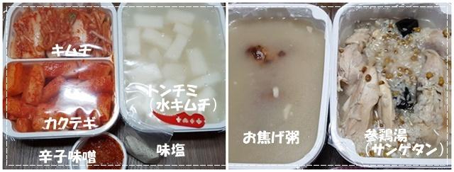 🎵 食欲 🎵_a0115924_17555119.jpg