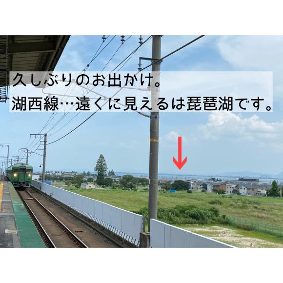 ちょっとお出かけ・・・☆_f0177125_22441015.jpeg