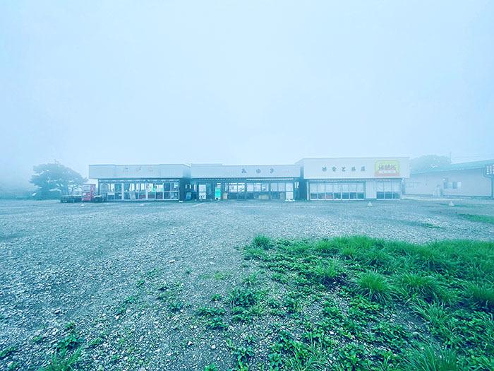 筑波山 / iPhone 11_c0334533_10575721.jpg