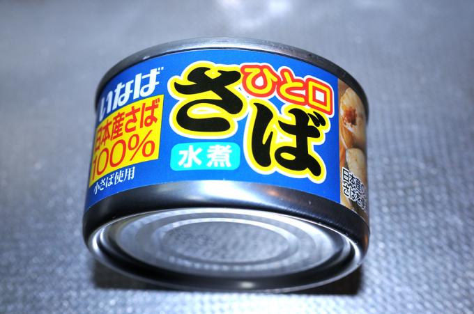 メシ通『魚介を使った簡単レシピ 』☆ メスティンでサバ缶油そば!_d0069838_08440462.jpg