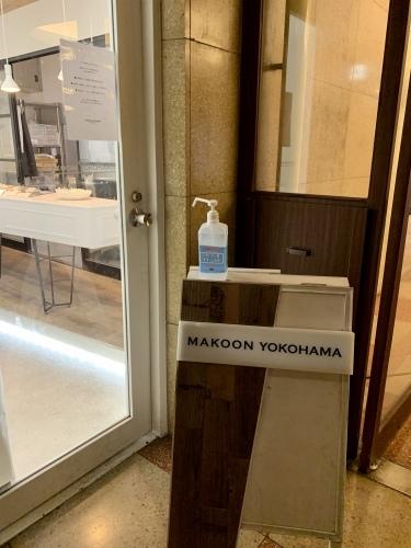 苦しい時の神頼みの川崎大師へ_b0307951_22501396.jpg
