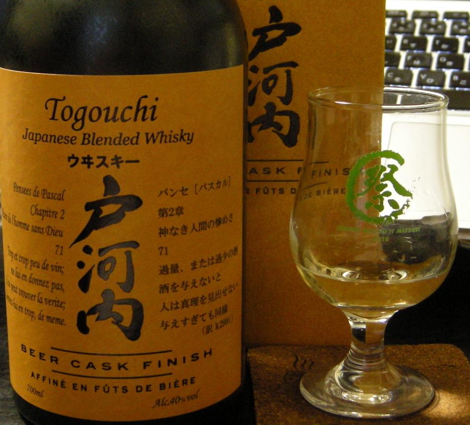 【レビュー】戸河内ウイスキー BEER CASK FINISH(中国醸造株式会社)_c0124076_19415338.jpg