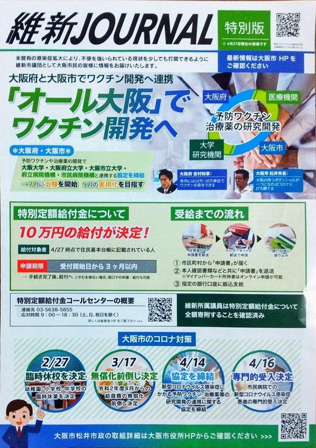 日本のマスゴミは終わっている_d0044584_15343243.jpg