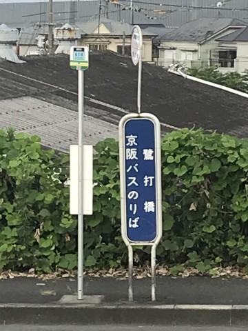 吉野家のドライブスルー_b0176192_11565155.jpg