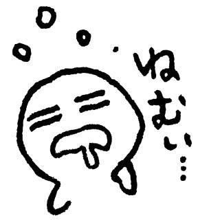 眠い_a0049808_13191501.jpeg