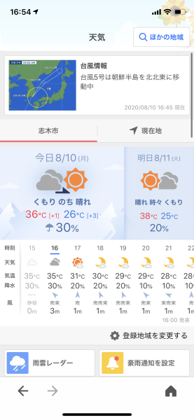 36°_a0049808_17053935.png