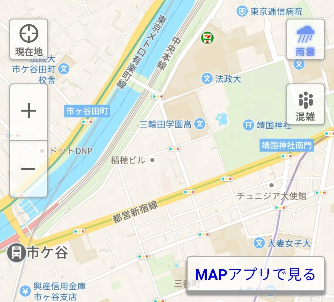 ぐるり神楽坂さんぽ_c0284210_18532071.jpg