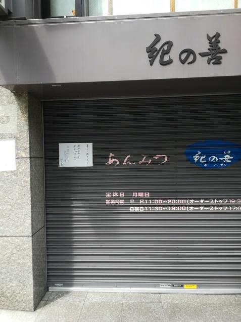 ぐるり神楽坂さんぽ_c0284210_19172415.jpg