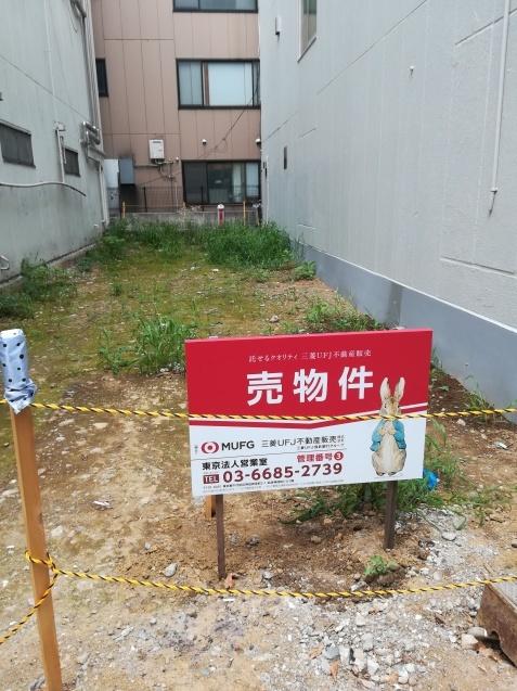 ぐるり神楽坂さんぽ_c0284210_19221709.jpg
