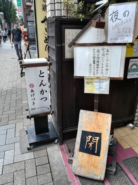 ぐるり神楽坂さんぽ_c0284210_23105738.jpg