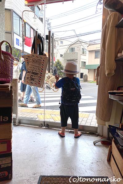 日本の夏休みも終わりです。プチモンスターとバブーとバイバイ!_c0024345_13354290.jpg