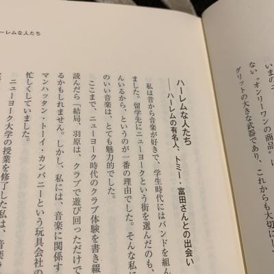 トミー富田名言「一度会ったら、親友。二度会ったら、大親友」_f0009746_12251753.jpeg