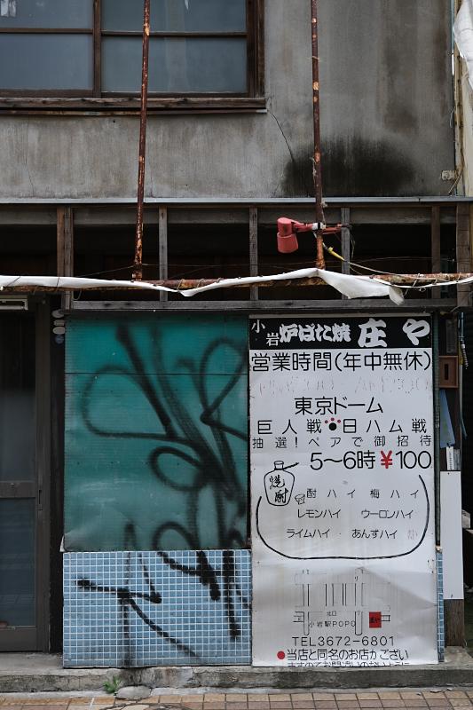 いつぞやの東京ドーム_f0079061_17354528.jpg